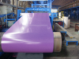 Prepainted Galvanized Steel Coil Strip